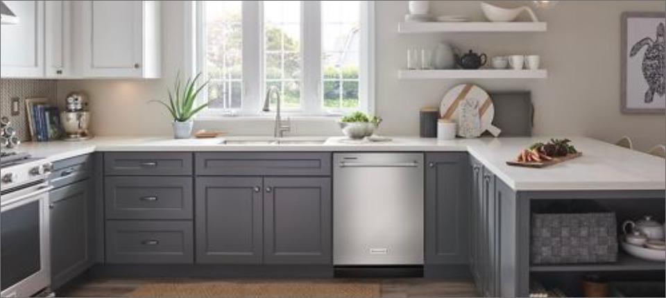 Dishwashers: KitchenAid 404 Vs. 604